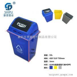 60升分类弹盖塑料桶出厂价