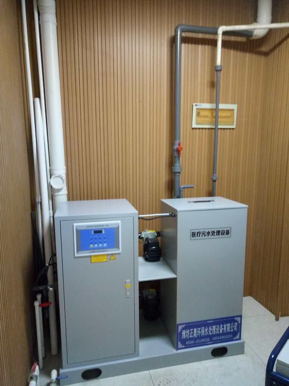 绍兴体检中心污水处理设备哪家好