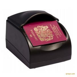 多功能护照证件阅读机--深圳华思福科技专供