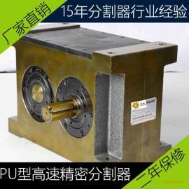 恒准直销pu150ds间歇凸轮分度器德士凸轮分度器2年保修