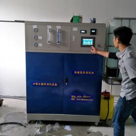 印刷冲版废水处理 冲版水过滤系统