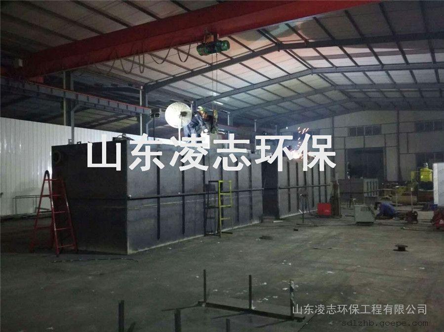 机械加工污水处理 工业废水处理设备 达标排放