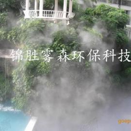 景区假山水雾水景造景花园假山雾效水景景观供应人造雾造景设备