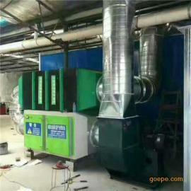 喷漆房废气处理成套设备 家具烤漆废气净化器活性炭漆雾处理箱