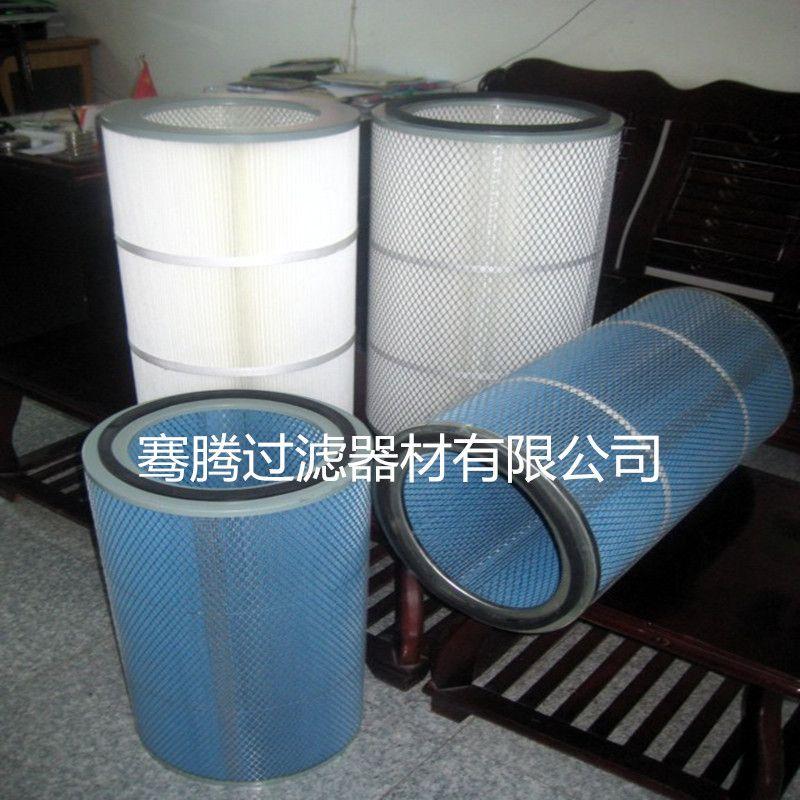骞腾木浆纤维除尘滤筒 自洁式空气滤筒 进口滤材 品质保证