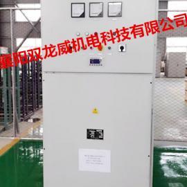 SGQH高压固态软起动柜厂家