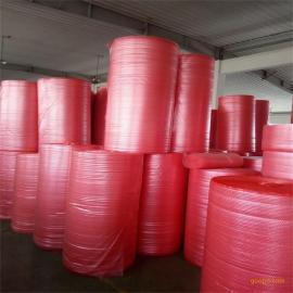 优质防静电气泡膜厂家 常年生产 专供电商物流使用