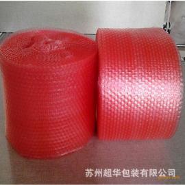 重庆供应防静电气泡膜粉色气泡膜 电商快递包装材料 绿色环保