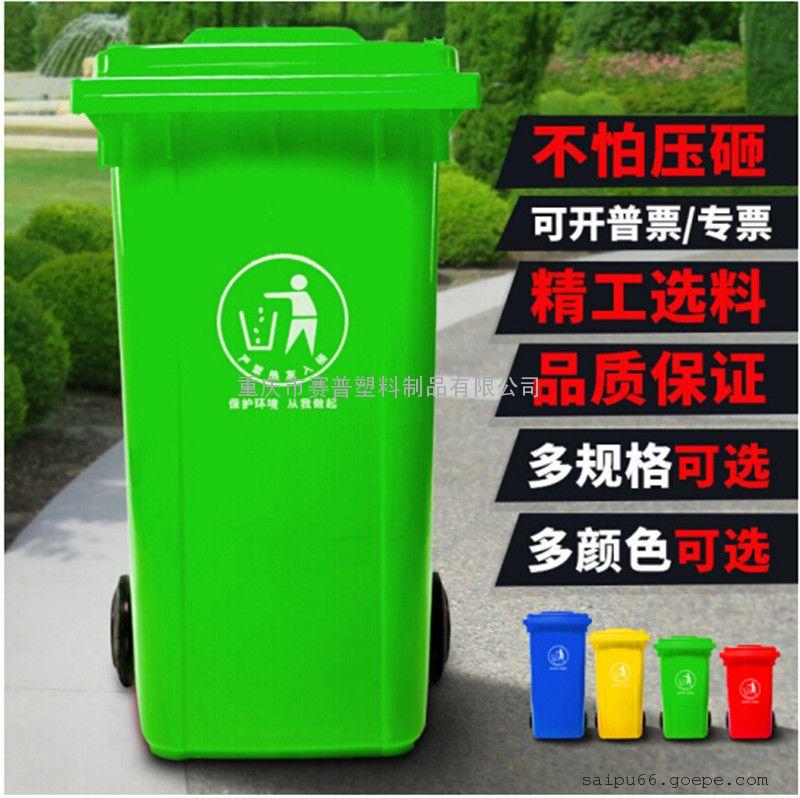 户外垃圾桶耐用