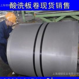 SPHC热轧酸洗板相当于DD11日标酸洗卷图片