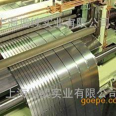M35W230-K变压器钢片不同于35W230-T4硅钢卷条料