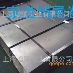 B65A400电工钢薄板相当于65WW400硅钢板性能