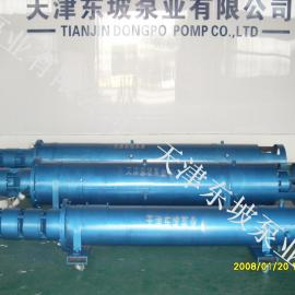 350QJ350-40天津深井泵报价-潜水大型深井泵-矿用深井泵专用