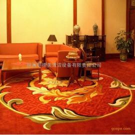 西安长安区KTV地毯清洗,商务酒店地毯清洗,会所地毯清洗