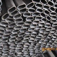 20*40平椭圆管厂家,镀锌椭圆管生产厂家