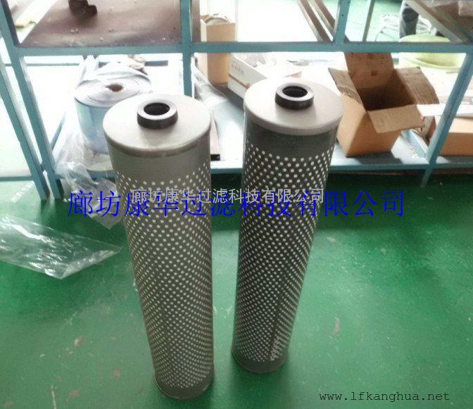 长期供应空压机油气分离滤芯SLXA-900/280 SLXA-600/240