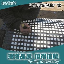 滚筒包胶陶瓷胶板专业生产厂商
