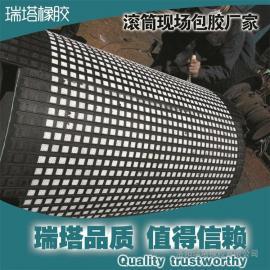 滚筒包胶用陶瓷包胶胶板