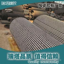15mm巨耐磨陶瓷包胶胶板,含有CN层陶瓷包胶胶板生产厂家