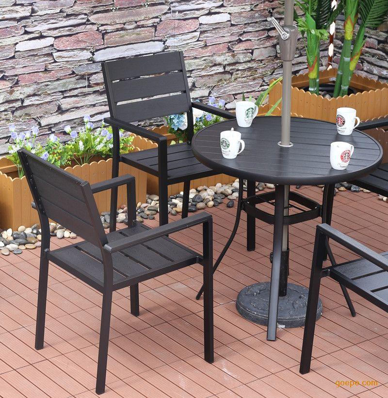 广州户外实木桌椅厂供应4椅1桌户外休闲桌椅 咖啡厅户外桌椅