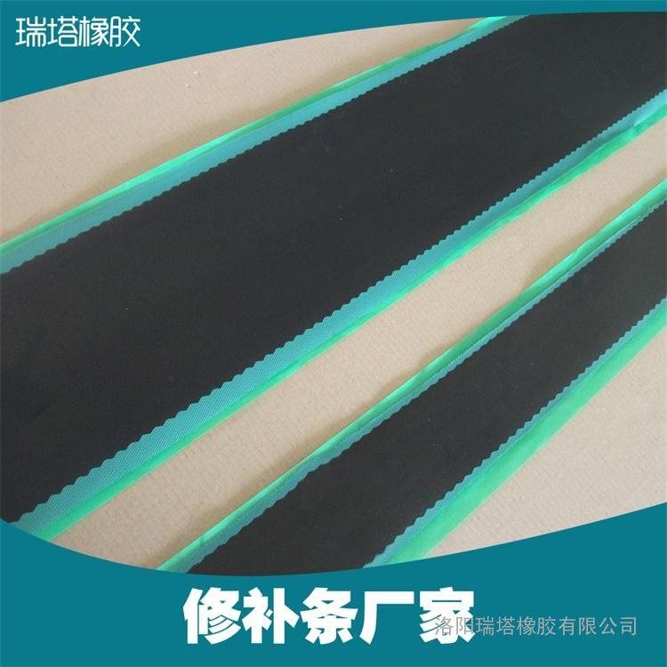 输送带撕裂修补用皮带修补条,皮带接头封口修补条批量生产