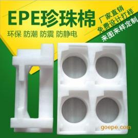 EPE橡塑珍珠棉厂家 苏州超华包装常年加工生产 欢迎参观指导