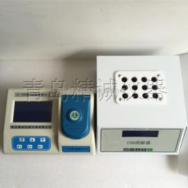 JC-101型COD快速消解器|恒�叵�解�x 消解COD、�磷、�氮消解器