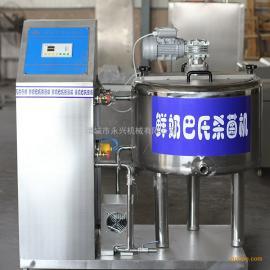 纯牛奶生产线厂家,液态奶加工设备