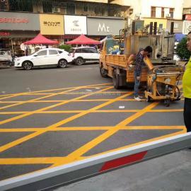热熔划线-深圳专业热热划线-深圳热熔划线厂家