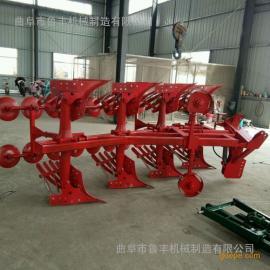 淮南330液压翻转犁 大型液压翻转犁批发