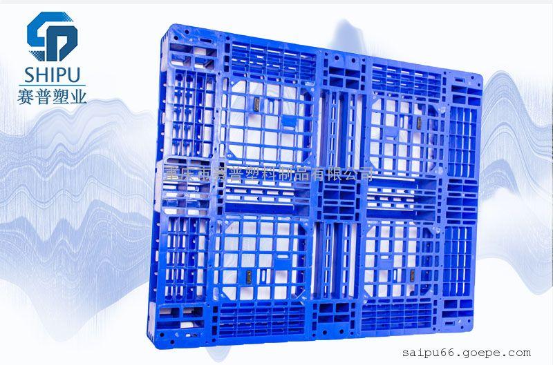 食品冷库仓储周转托盘重庆哪有卖 厂家直销