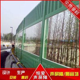 成都绕城高速声屏障 公路隔音板 医院隔音墙