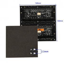 制作安装十五平米P2.5彩色LED显示屏宽高尺寸价格多少