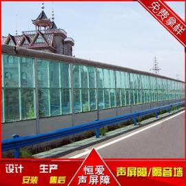 泰兴市高架桥声屏障 地铁隔音墙 市政吸声板