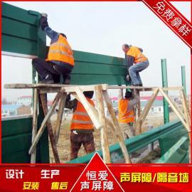 绵阳市高速声屏障厂家 冷却塔吸声板 道路声屏障