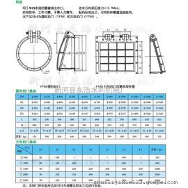 拍门规格型号 拍门技术参数 拍门工作原理