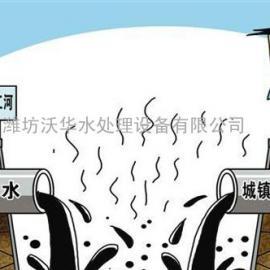 青海叠螺污泥脱水设备