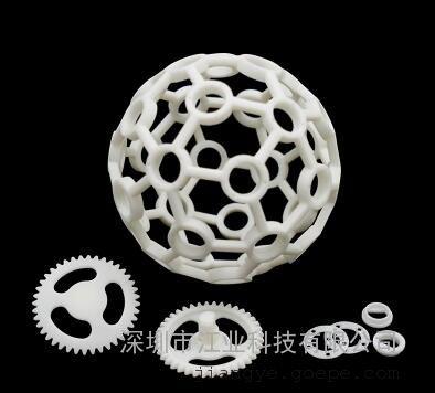 深圳3D模型制作公司