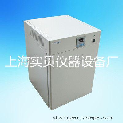 GHP-9160隔水式恒温培养箱GI-160