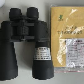 HC-10林格曼黑度计 手持式双筒HC-10林格曼望远镜 测烟望远镜