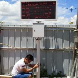 惠州工地扬尘监测系统 我司成功入驻住建局名单OSEN-YZ