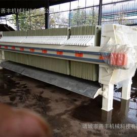 制药厂污水处理、不锈钢使用寿命长的板框压滤机、诸城善丰机械