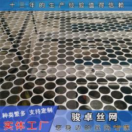 现货金属圆孔网 建筑冲孔板 方孔冲孔筛板
