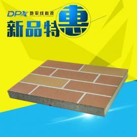 真空板保温装饰一体板时尚美观
