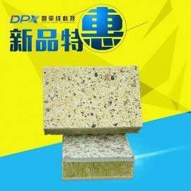保温防火板丨外墙保温装饰一体板