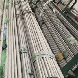 316L不锈钢无缝管 工业流体不锈钢管