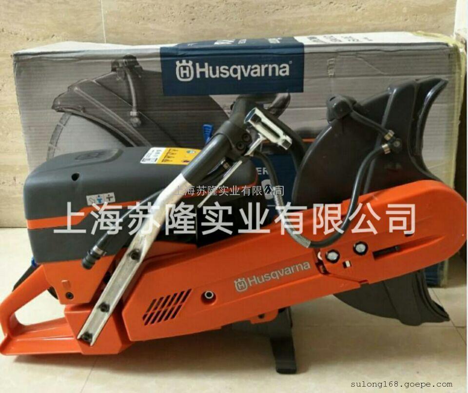 富世华 K1260 手持动力混凝土切割机 路面切割锯
