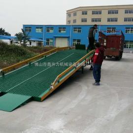 广州市物流卸货平台3吨叉车上货平台移动式平台