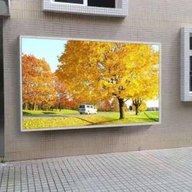 P4户外防水彩屏户外超清LED大屏幕厂家安装价格