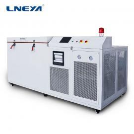 工业冷冻箱 GY-A028N超低温冷冻箱280L冷处理设备